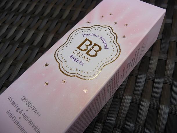 bb cream, waxmelts 011